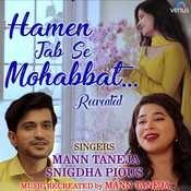 Hamen Jab Se Mohabbat - Recreated Song