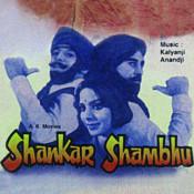 Shankar Shambhu Songs