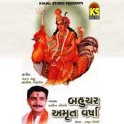 Bahuchar Amrut Varsha, Pt. 1 Song