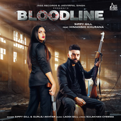 Bloodline Laddi Gill Full Mp3 Song
