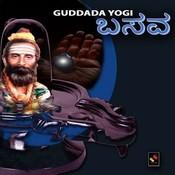 Guddada Yogi Basava Song