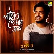 Pathao Tomar Daak Subrata Bhattacharya Full Mp3 Song