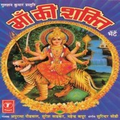 Maa Ki Shakti Songs