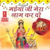 Maiya Ji Mera Naam Kar Do Songs