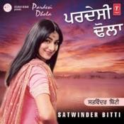 Pardesi Dhola Songs