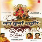 Navdurga Stuti Songs
