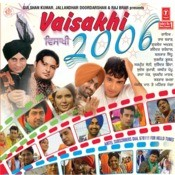 Visakhi-2006 Songs