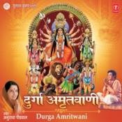 Durga Amritwani Songs
