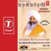 Jin Prem Kiyo Tin Hi Prabh Paiyo (Vyakhya Sahit) Song