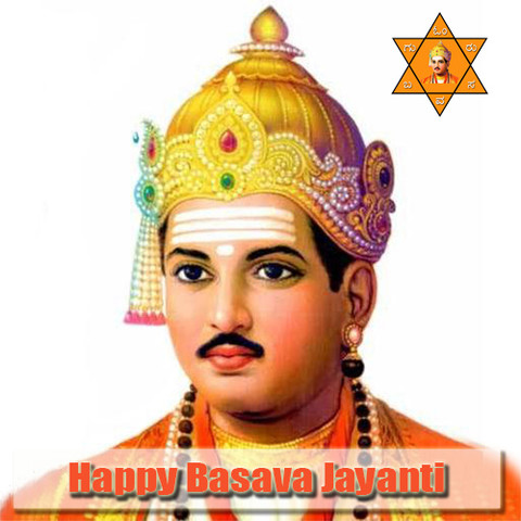 Image result for happy basava jayanti