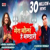 Mera Bhola Hai Bhandari Song