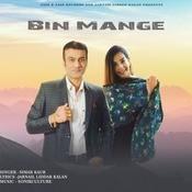 Bin Mange Song