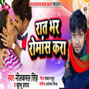 Raat Bhar Romance Kara Song