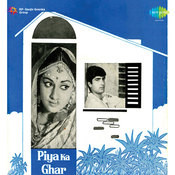 Piya Ka Ghar Songs