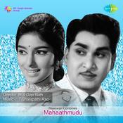 Mahaathmudu Songs
