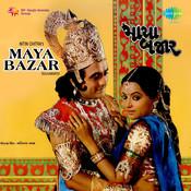 Maya Bazar Songs