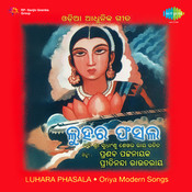 Luhara Phasala Songs