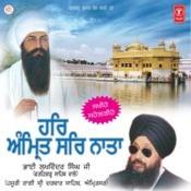 Andro Trishna Agan Bujhi Song