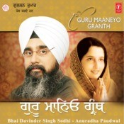 Guru Maaneyo Granth Vol.32 Songs