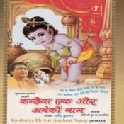 Kanhaiya Ek Aur Anekon Naam Songs