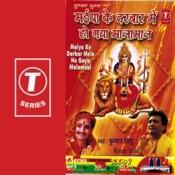 Maiya Ke Darbar Mein Ho Gaya Malamaal Songs