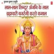 Lal Lal Sindoor Anjni Ke Lal,brahmchari Bajrangi Karte Kamaal Songs