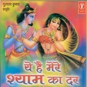 Ye Hai Mere Shyam Ka Dar Songs