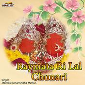 Raymata Ri Lal Chunari Songs