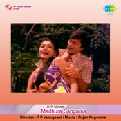 Madhura Sangama Songs