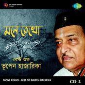 Mone Rekho Best Of Bhupen Hazarika Cd 2 Songs