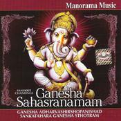 Sankatahara Ganesha Sthotram Song
