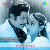 Bhale Krishnudu Songs