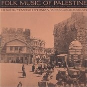 Folk Music Of Palestine Songs