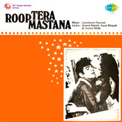 Roop Tera Mastana And Other Hit Solo Songs From Songs