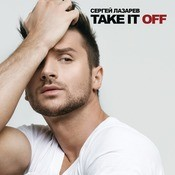 Take It Off  Song