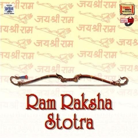 Ram Raksha Stotra Compilation Songs Download Ram Raksha
