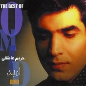 Hareeme Asheghi (Best Of Omid) - Persian Music Songs