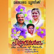 Chithravasantham Songs
