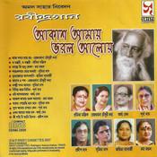 Aakash Aamar Bharlo Aaloy Songs
