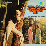 Jwala Dahej Ki Songs