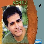 Houshmand Aghili, Vol. 6 - Persian Music Songs