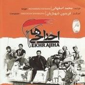 Ekhrajiha (Taraneh) Song