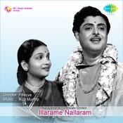 Illarame Nallaram Tml Songs