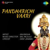 Pandharichi Vaari 1985 Songs