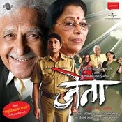 Jetaa (Soundtrack) Songs