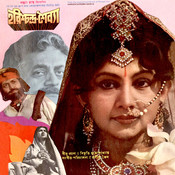 Harishchandra Saibya Songs