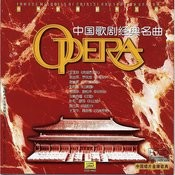 Famous Melodies Of Chinese And Foreign Operas Songs