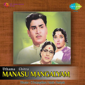 Manasu Mangalyam Songs