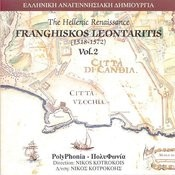 The Hellenic Renaissance: Franghiskos Leontaritis (1518-1572) Vol.2 Songs