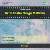 Sri Kanaka Durga Mahima Songs